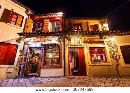 Bar, Montenegro - May 25, 2013: Cafe And Restaurant At The Main Street Of Stari Grad Bar Or Old Town