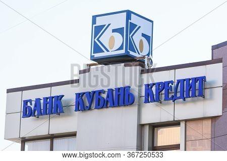 Anapa, Russia - March 20, 2020: Sign