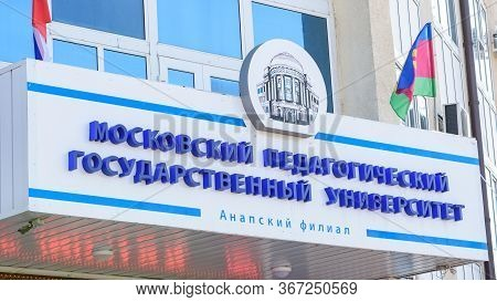 Anapa, Russia - March 20, 2020: A Sign Above The Entrance Of The Building