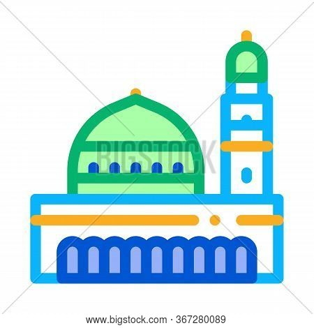 Muslim Holy City Icon Vector. Muslim Holy City Sign. Color Symbol Illustration