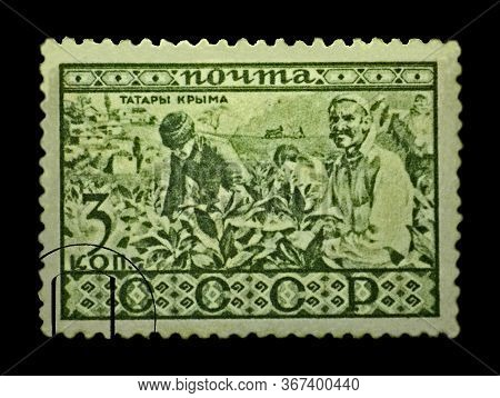 Ussr - Circa 1933: Canceled Stamp Printed In Ussr Shows Crimean Tatars, People Of The Soviet Union,