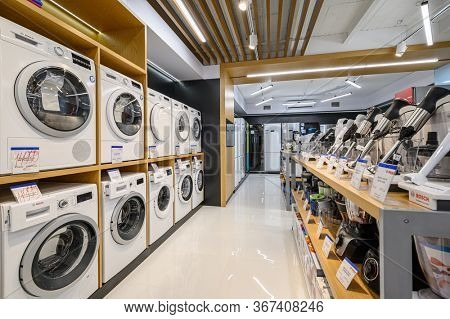 Chisinau, Moldova, May 2020: showroom of domestic appliance store, mostly from Bosch brand