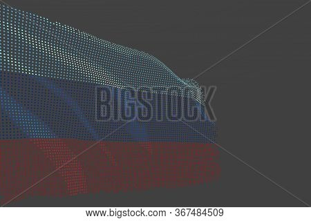 Pretty Hi-tech Photo Of Luhansk Peoples Republic Isolated Flag Made Of Glowing Dots Wave On Grey Bac