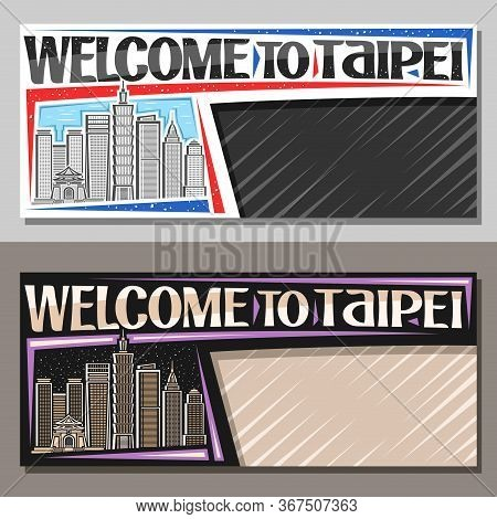 Vector Layouts For Taipei With Copy Space, Decorative Voucher With Line Illustration Of Modern Taipe