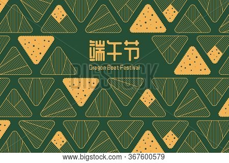 Card, Poster, Banner Design With Glutinous Rice Zongzi Dumplings, Chinese Text Dragon Boat Festival,