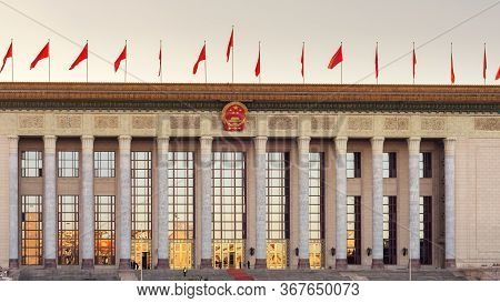 Beijing / China - November 26 2015: Red Banners Atop The National Peoples Congress, The National Leg