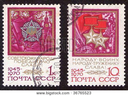 Ussr - Circa 1970: Soviet Old Postage Stamp Circa 1970