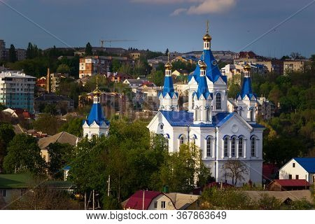 Orthodox Cathedral Of Saint George In Kamianets Podilskyi
