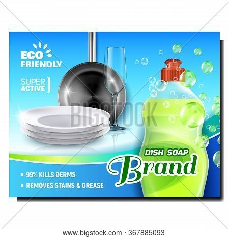 Dish Soap Liquid Creative Advertise Banner Vector. Bubbles Dish Soap Blank Bottle And Plates, Glass
