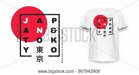 Tokyo T-shirt Design. T-shirt Design With Tokyo Typography For Tee Print, Poster And Clothing. Japan