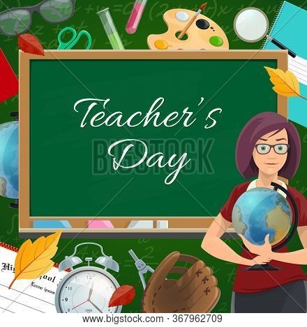 Teachers Day Holiday Vector. Cartoon School Teacher Character Holding A Globe Near Front Of Blackboa