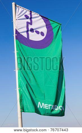 Samara, Russia - September 13, 2014: Flag Of Megafon Against Blue Sky. Megafon Is Second Largest Mob