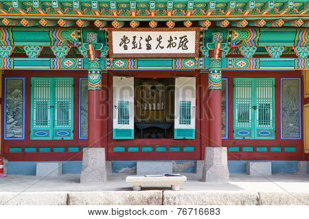 Paju, Korea - October 05, 2014: Bangchonyeongdang Shrine In Bangujeong