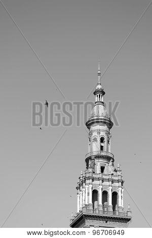 Black And White Minaret