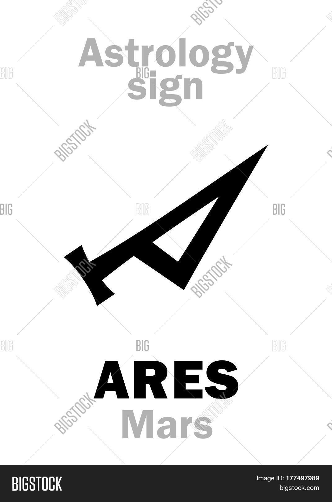 Astrology alphabet mars ares vector photo bigstock astrology alphabet mars ares the planetary star planet hieroglyphics biocorpaavc Image collections