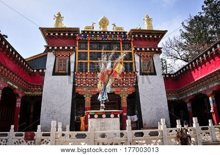 Tibetan Buddhist Temple In Yunnan, China