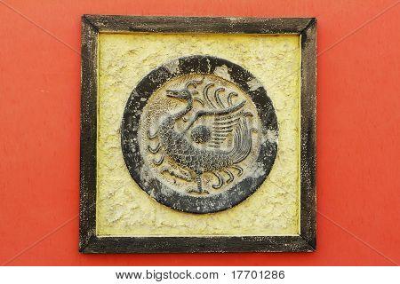 Ancient Chinese Phoenix Emblem