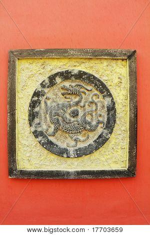 Ancient Chinese Dragon Emblem