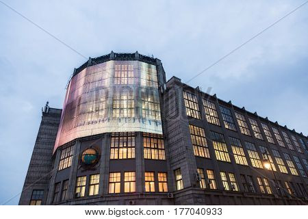 Central Telegraph Building In Moscow, Russia