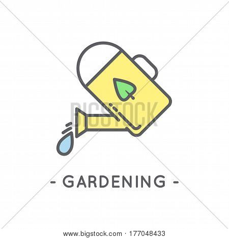 Line Color Gardening Icon On White Background