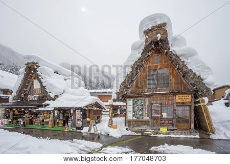 Shirakawa, Japan - 14 FEB 2017: Traditional Gusso farmhouse at Shirakawa go village, Japan.Winter in Shirakawa-go Japan