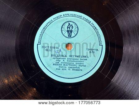 ILLUSTRATIVE EDITORIAL.Vintage Soviet  Vinyl disc (1960-th) .March 17 ,2017 in Kiev, Ukraine