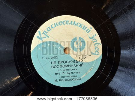 ILLUSTRATIVE EDITORIAL.Vintage Soviet  Vinyl disc (1960-th) .March 17 ,2017 in Kiev, Ukraine