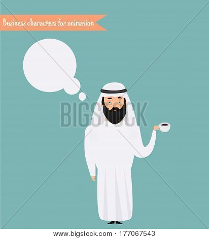 Thinking man with question mark and blank speech bubble. Cartoon vector illustration of arabic businessman wondering and doubting
