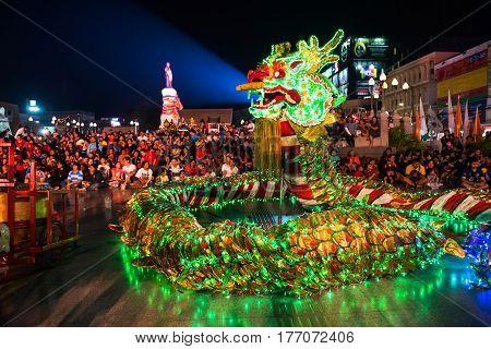 Light Up Green Dragon