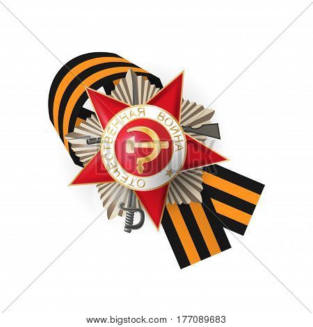 Medal victory great Patriotic war. Russian Victory day on 9 may. Congratulations war veterans army memory. Striped ribbon of St. George. Vector illustration isolated white background banner.