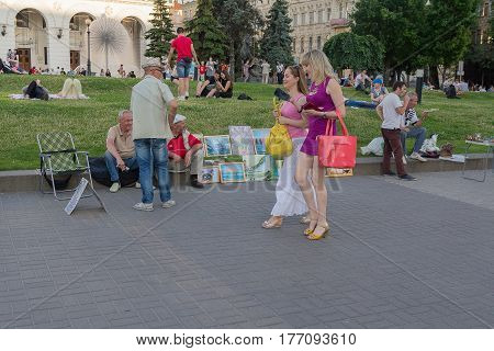 Kiev, Ukraine - June 19, 2016: Citizens and tourists leave on the Independence Square on a summer day