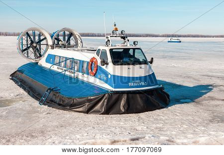 SAMARA RUSSIA - MARCH 11 2017: Passenger Hovercrafts