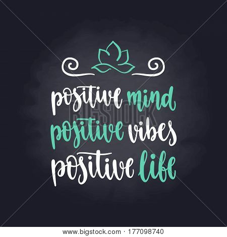 Modern calligraphy style inspiration yoga phrase. Hand drawn design elements and motivation quote. Vector illustration for print on T-shirt and bags, yoga studio and fitness club posters.