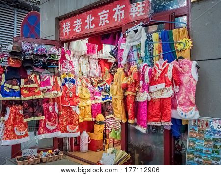 Beijing, China - Oct 30, 2016: Cluttered but colorful display of traditional-style children clothing in an Old Beijing street stall.