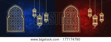 Set of two Ramadan greeting cards on blue and red backgrounds.