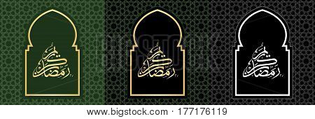 Set of three Ramadan greeting cards on green and black backgrounds. Ramadan Kareem means Ramadan is generous.