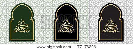 Set of three Ramadan greeting cards on white background. Ramadan Kareem means Ramadan is generous.