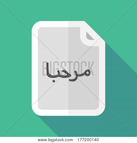 Long Shadow Document With  The Text Hello In The Arab Language