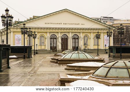 Moscow, Russia - February 1, 2017: The building of the central exhibition hall Manege executed in the style of classicism located on Manege Square in the city of Moscow on a cloudy day