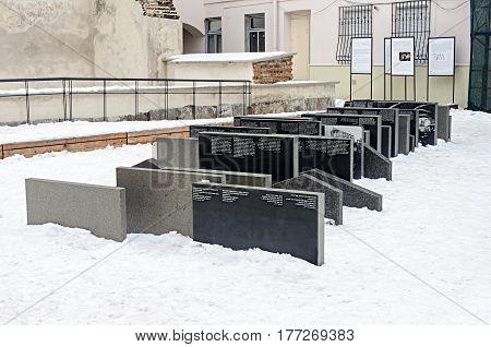 Lviv Ukraine - February 01 2017: Ruins and memorial of synagogue Golden Rose in Lviv