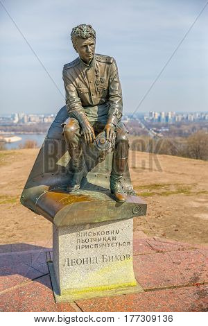 KIEV, UKRAINE - MARCH 24, 2014: Monument of Leonid Bykov. He was a Soviet-Ukrainian actor, film director, and script writer