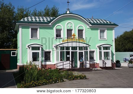 PETROPAVL, KAZAKHSTAN - JULY 24, 2015: Church Shop at the Orthodox Church of Mary Magdalene (built in 2015). Petropavl is a city in northern Kazakhstan close to the border with Russia.