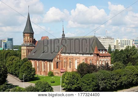 KALININGRAD, RUSSIA - AUGUST 21, 2011: Konigsberg Cathedral in Kaliningrad (formerly Konigsberg Germany). The Brick Gothic-style church is located on Kant Island (Kneiphof) in the Pregel River.
