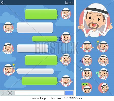 Arab Man Sns Window