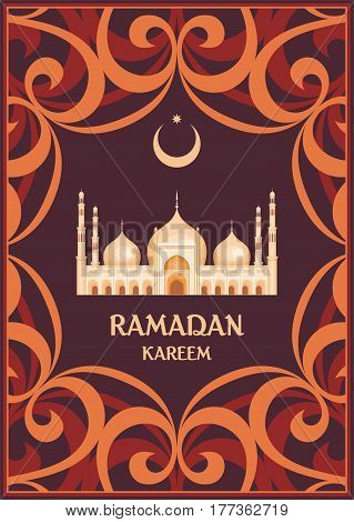 Ramadan Greeting Card Brown.eps