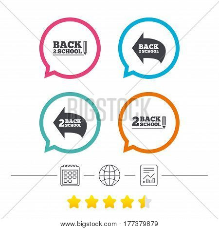 Back to school icons. Studies after the holidays signs. Pencil symbol. Calendar, internet globe and report linear icons. Star vote ranking. Vector