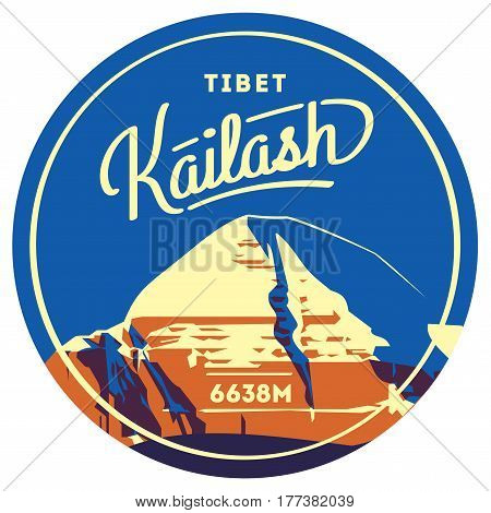 Mount Kailash in Himalayas, Tibet outdoor adventure badge. higest mountain on Tibetan plateau. Climbing, trekking, hiking, mountaineering and other extreme activities logo template.