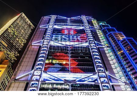 Hsbc Main Building In Hong Kong At Night