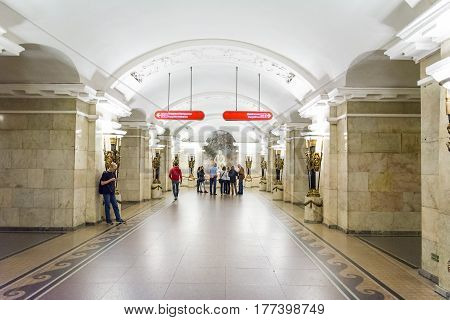 ST. PETERSBURG RUSSIA - JULY 16 2016: the interiors of the subway station