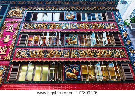 Historical House Facade In Hongkong Central District